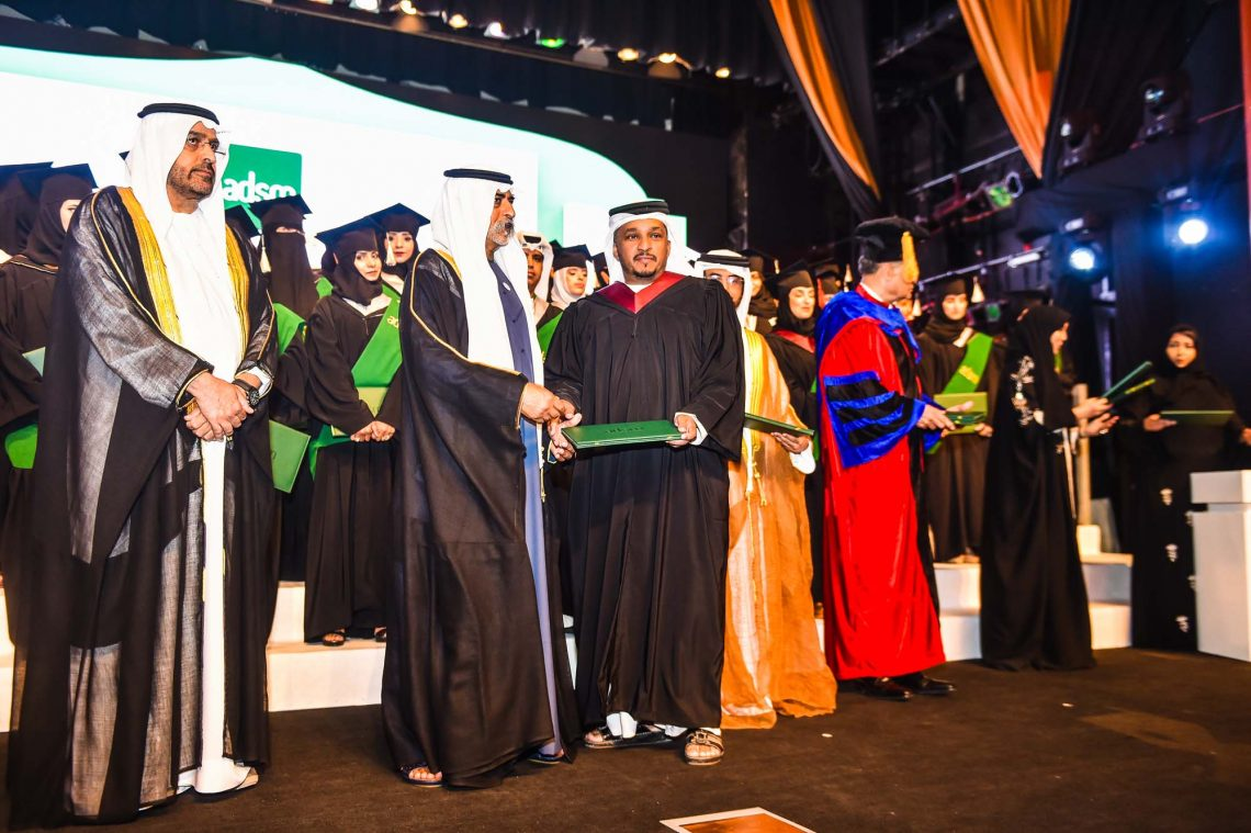 School Calendar Uae 2018 : Graduation ceremony abu dhabi school of management